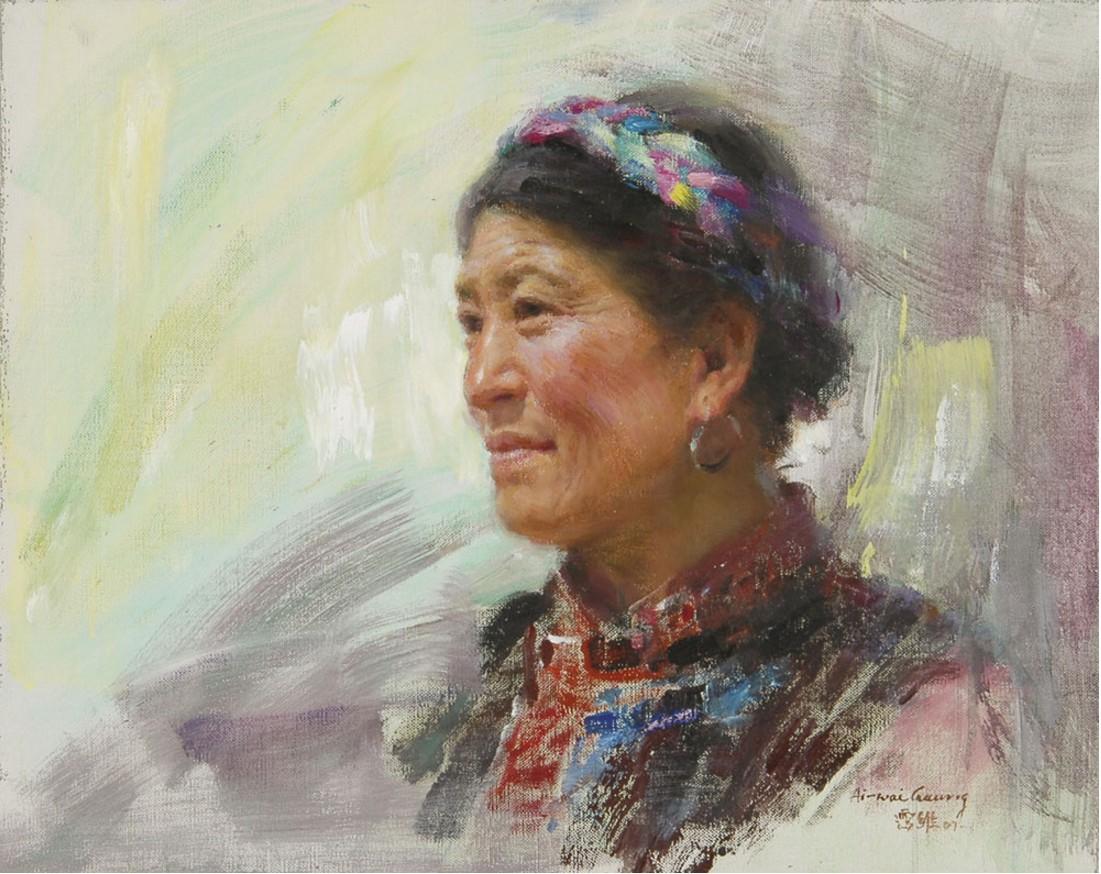 Ivy Chaung 60