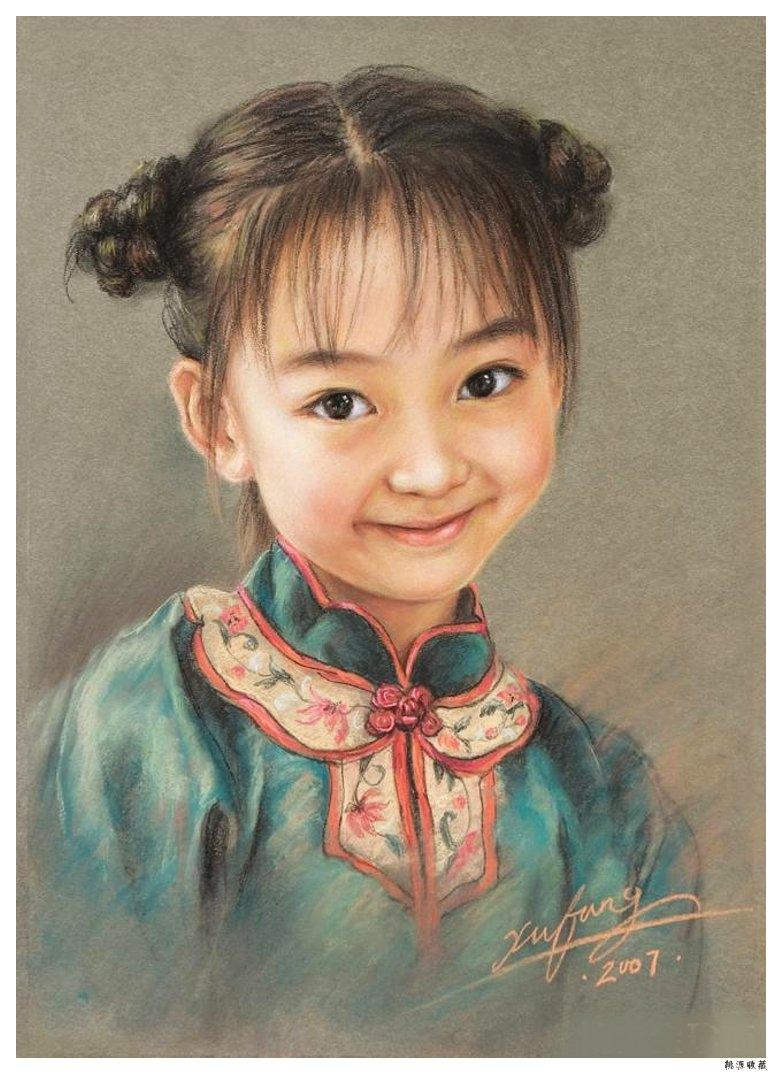 Xu Fang1