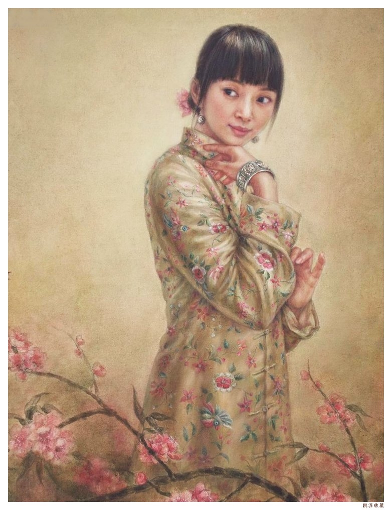 Xu Fang2