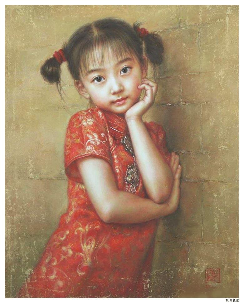 Xu Fang23