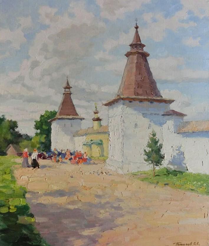 Oleg Potapov59